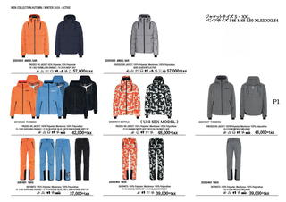 000A 21W CS Sales Poster HW 20 Men A4_ページ_02.jpg