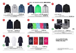 104 21W CS Sales Poster HW 20 Men A4_ページ_09.jpg