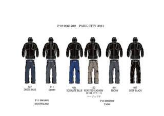 2061702 PARK CITY 3911.jpg
