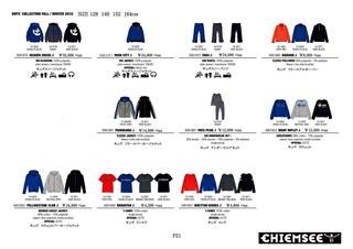 346 Chiemsee_HW18_Kids_ページ_3.jpg