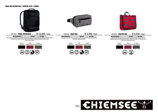 398 Chiemsee_HW18_Bags_ページ_07.jpg