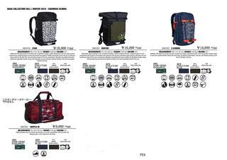 415 Chiemsee_HW18_Bags_ページ_03.jpg