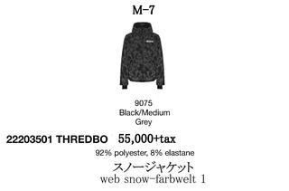 M07.jpg