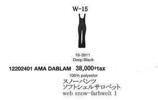W15.jpg