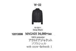 W22.jpg