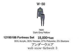 W50.jpg